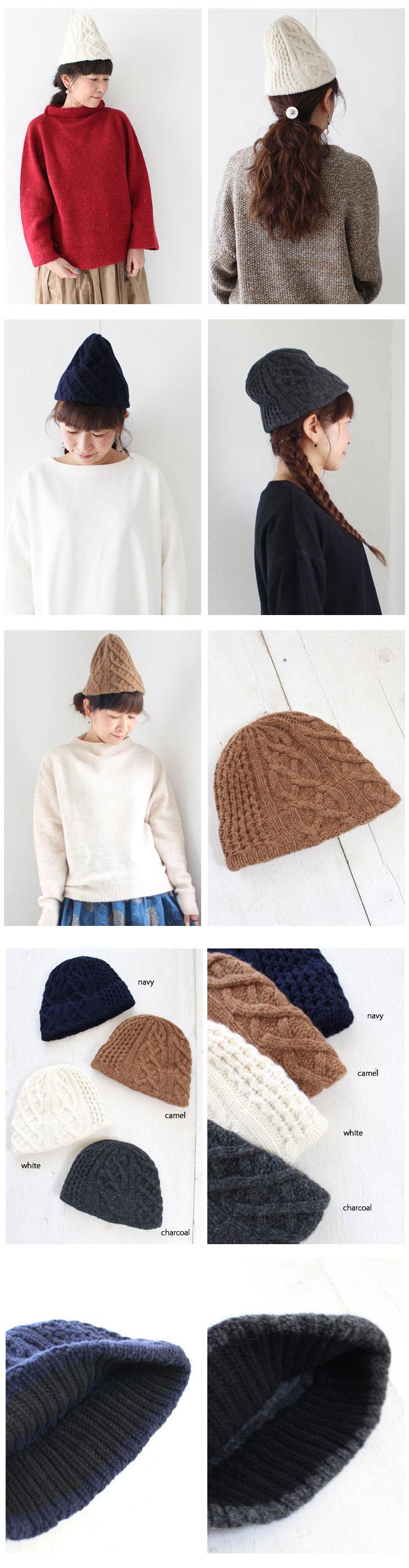 mature ha.ニット帽