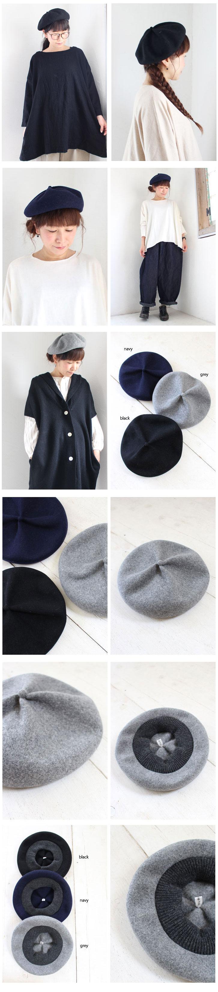 マチュアーハ ベレー帽