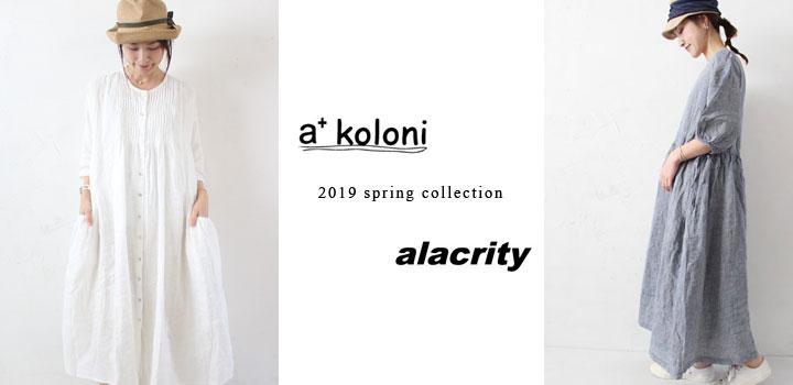 a+koloni